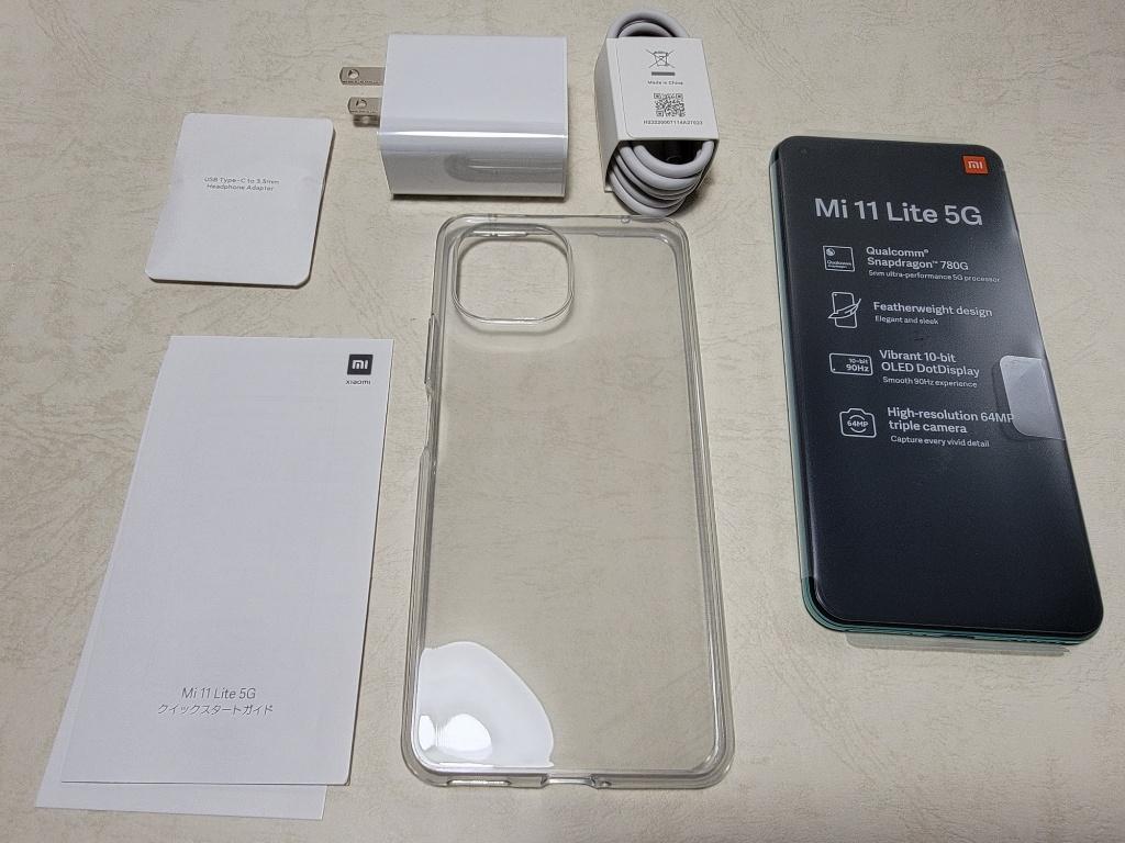 Mi 11 Lite 5G付属品