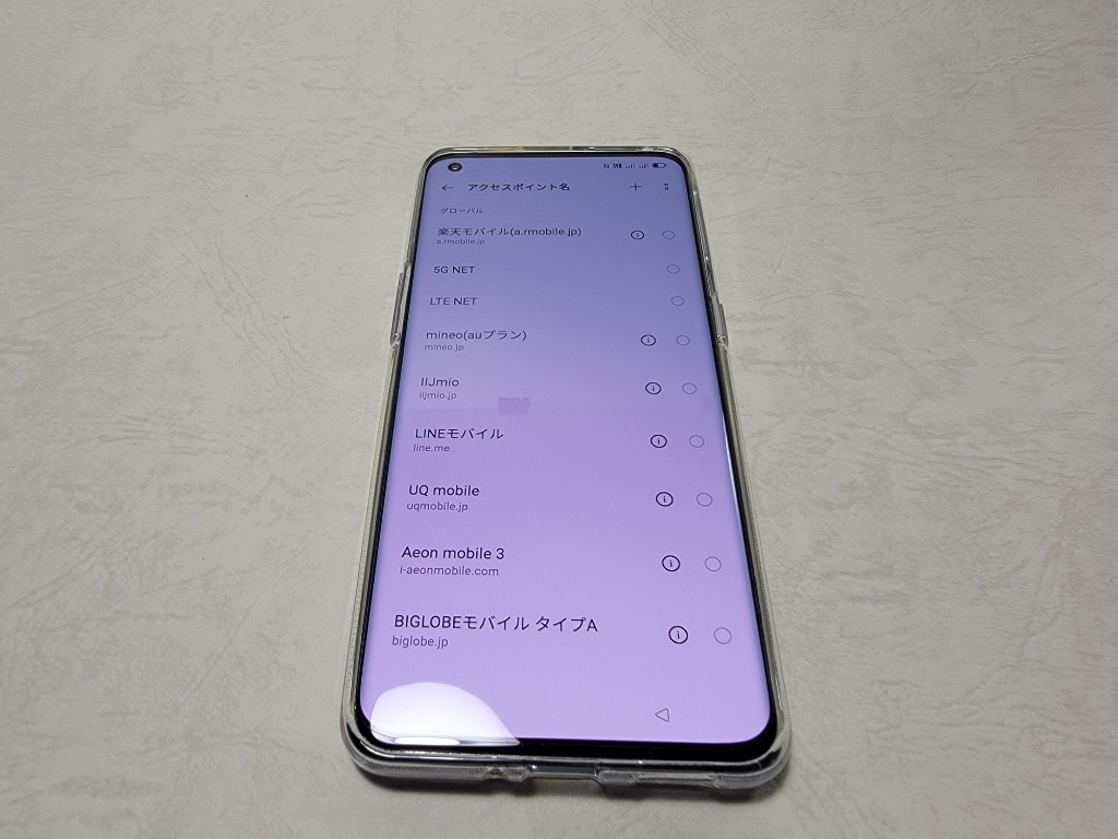 OPPO Find X3 Pro前面