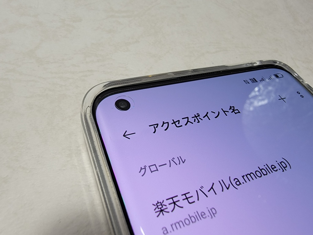 OPPO Find X3 Proケース縁