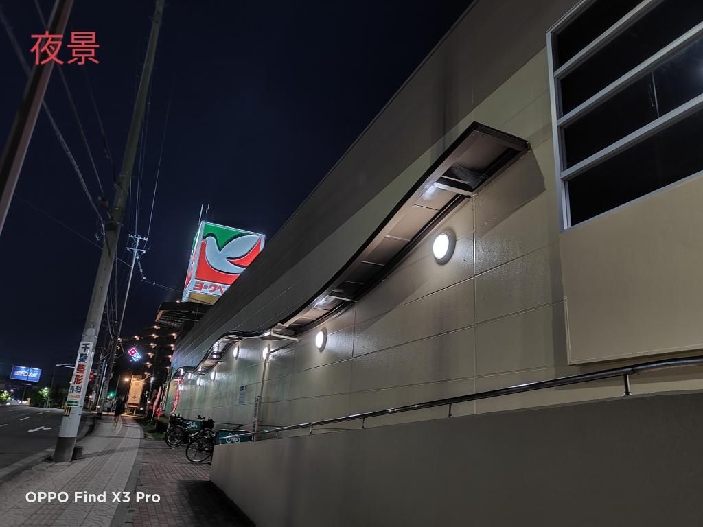 OPPO Find X3 Pro夜景