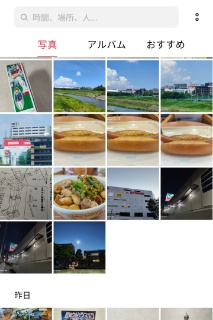 OPPO写真アプリ