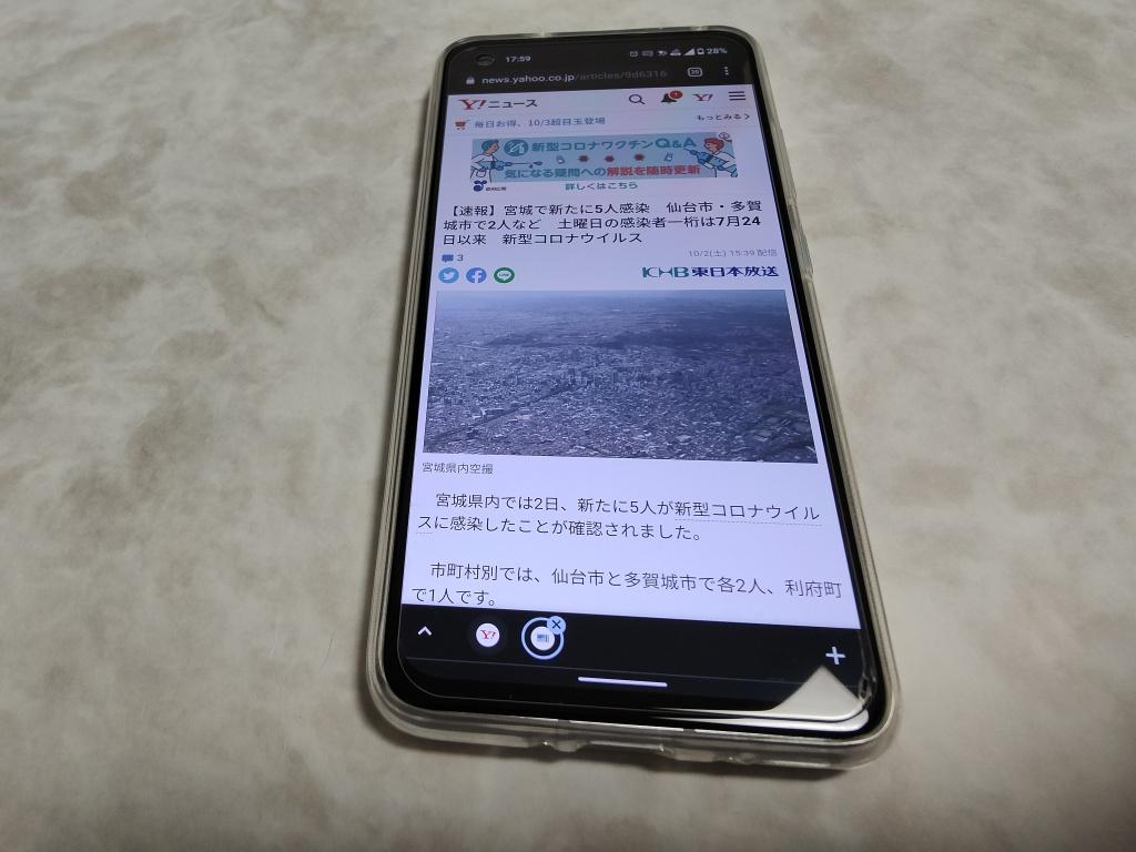 Zenfone 8保護ケース装着