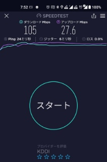 povo2.0速度